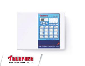בדיקה ותחזוקה למערכות כיבוי אש טלפייר - Telefire י.פלג