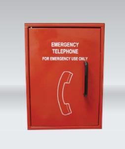 טלפון כבאים קבוע  י.פלג